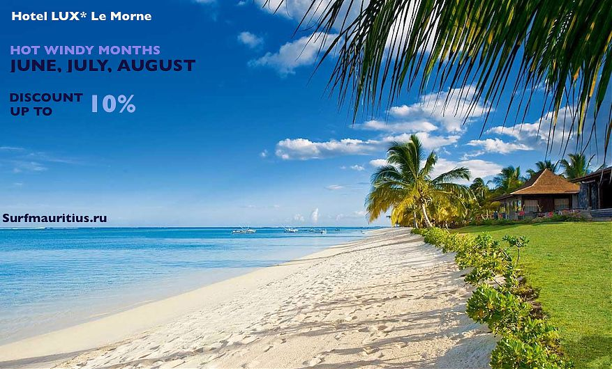 LUX Le Morne 2014 offer