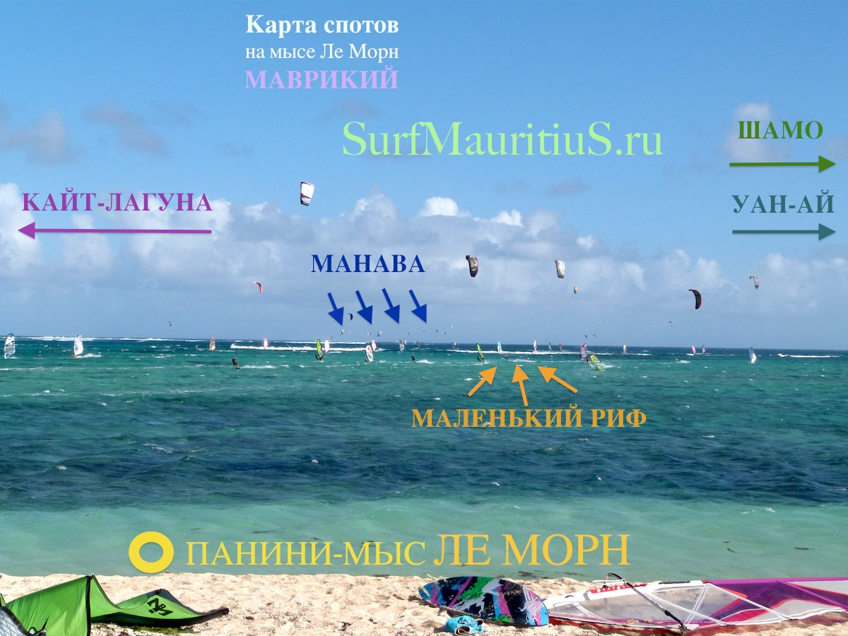 P1070114_SurfMauritiuS_edit-sm.jpg